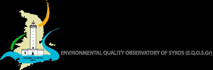 Παρατηρητήριο Ποιότητας Περιβάλλοντος Σύρου